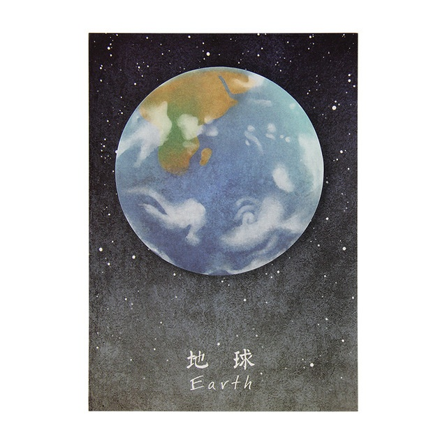 Space Sticky Notes - Earth