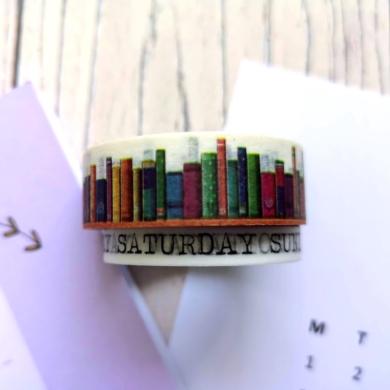 Reading Stationery Box