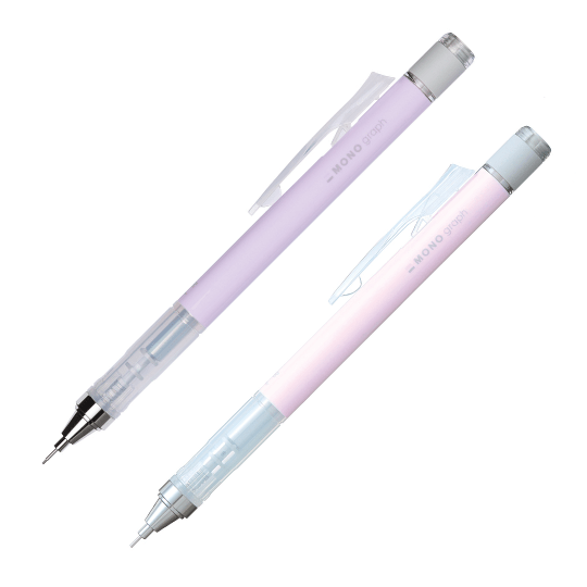 Tombow MONO Graph Mechanical Pencil set of two